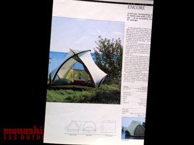 モノシリ沼 555nat.com 1970s-80sアウトドア温故知新 カタログで辿る栄枯盛衰。モステントMOSS TENT CATALOG 1984〜 (5)