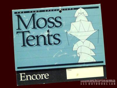 モノシリ沼 555nat.com 1970s-80sアウトドア温故知新 Moss Tent Encore Tag 1