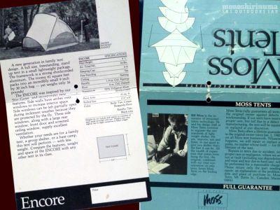 モノシリ沼 555nat.com 1970s-80sアウトドア温故知新 Moss Tent Encore Tag 2