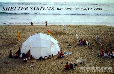 モノシリ沼 555nat.com 1970s-80sアウトドア温故知新「ジオデシック愛好家を悩ますSHELTER SYSTEMSシェルターシステム」(2)