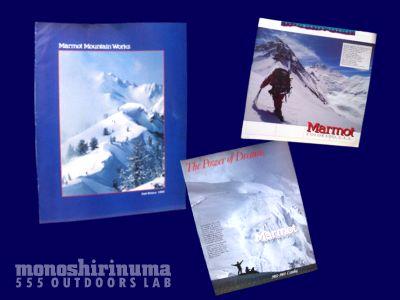 モノシリ沼アウトドア温故知新 555nat.com marmot mountain works マーモットマウンテンワークス 1970s-80sカタログ(3)