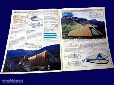 モノシリ沼アウトドア温故知新 555nat.com marmot mountain works マーモットマウンテンワークス 1970s-80sカタログ(7)