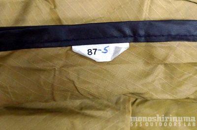 モノシリ沼 555nat.com 1970-80sアウトドア温故知新 1980s 日本の難民キャンパーの救世主。モス パラウィング MOSS PARAWIING (5)