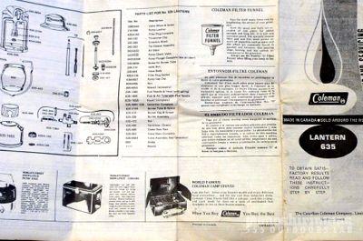 モノシリ沼 555nat.com 1970-80sアウトドア温故知新 Coleman 635ランタン (3)