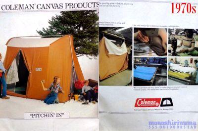 モノシリ沼 555nat.com 1970-80sアウトドア温故知新 幻のコットンテント入門 Coleman Canvas Products カタログ  (1)