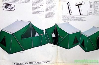モノシリ沼 555nat.com 1970-80sアウトドア温故知新 幻のコットンテント入門 Coleman Canvas Products カタログ  (5)