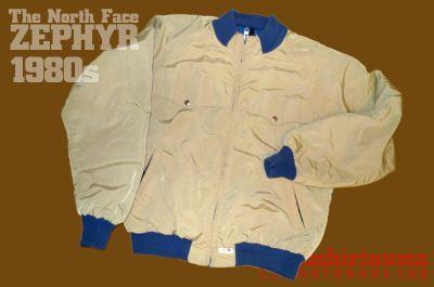 モノシリ沼 555nat.com 1970-80sアウトドア温故知新 そよ風に誘われて ZEPHYR The North Face (1)