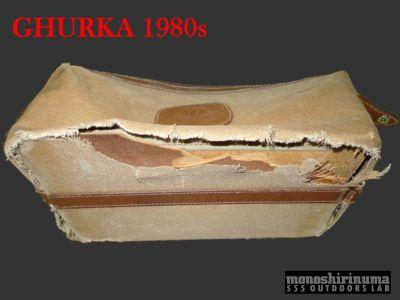 モノシリ沼 555nat.com 1970-80sアウトドア温故知新 レナードの朝 GHURKAの延命と終焉(1)