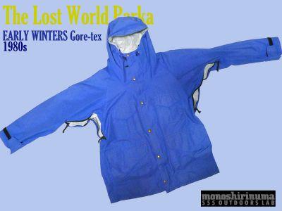 モノシリ沼 555nat.com 1970-80sアウトドア温故知新 究極のフードデザイン The Lost World Parka Early Winters(1)