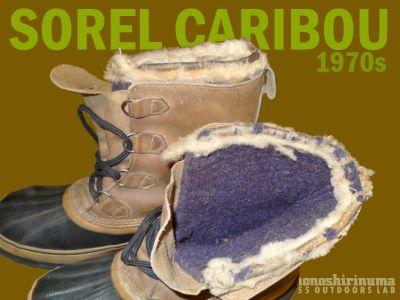 モノシリ沼 555nat.com 1970-80sアウトドア温故知新 1970年代 ソレルブーツ SOREL CARIBOU(1)
