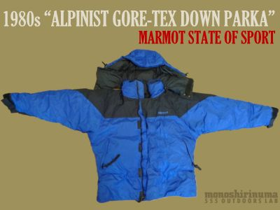 """モノシリ沼 555nat.com 1970-80sアウトドア温故知新 マーモットマウンテンワークス MARMOT STATE OF SPORT 1980s """"ALPINIST GORE-TEX DOWN PARKA""""(1)"""