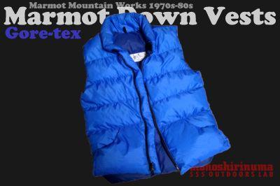 モノシリ沼 555nat.com 1970-80sアウトドア温故知新 マーモットマウンテンワークス 1970s ゴアっテックス・ダウンベスト Marmot Mountain Works Goretex down Vest (1)