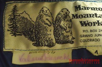 モノシリ沼 555nat.com 1970-80sアウトドア温故知新 マーモットマウンテンワークス 1970s ゴアっテックス・ダウンベスト Marmot Mountain Works Goretex down Vest (3)