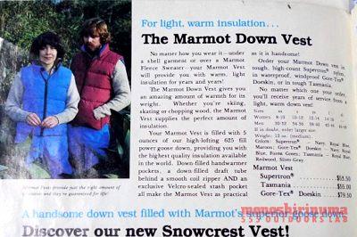 モノシリ沼 555nat.com 1970-80sアウトドア温故知新 マーモットマウンテンワークス 1970s ゴアっテックス・ダウンベスト Marmot Mountain Works Goretex down Vest (9)