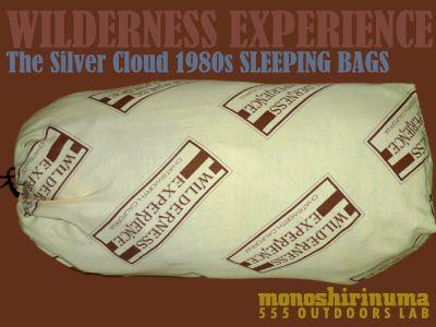 モノシリ沼 555nat.com 1970-80sアウトドア温故知新 ウィルダネスエクスペリエンス 1970s 滑舌難しいWILDERNESS EXPERIENCE スリーピングバッグ The Silver Cloud (1)