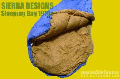 モノシリ沼 555nat.com 1970-80sアウトドア温故知新 Sierra Designs シェラデザイン 名称不明 1970s SLEEPING BAG (1)