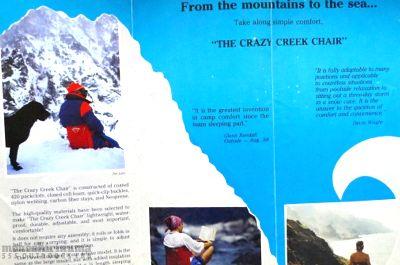 モノシリ沼 555nat.com monoshirinuma 1970-1980s アウトドア温故知新 The Crazy Creek Chair 1989 (5)