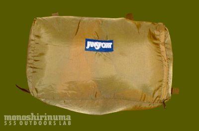 モノシリ沼 555nat.com monoshirinuma 1970-1980s アウトドア温故知新 ジャンスポーツ ブラスベッド3 JanSport Brass Bed 3 (8)