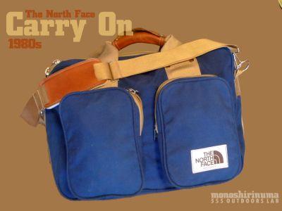 モノシリ沼 555nat.com monoshirinuma 1970-1980s アウトドア温故知新 ノースフェイス1980年代キャリーオンバッグ 1980s The North Face Carry On Bag (1)