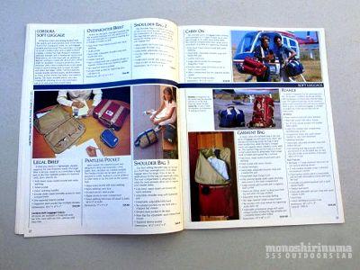 モノシリ沼 555nat.com monoshirinuma 1970-1980s アウトドア温故知新 ノースフェイス1980年代キャリーオンバッグ 1980s The North Face Carry On Bag (6)