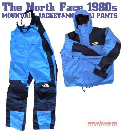 モノシリ沼 555nat.com monoshirinuma 1970-1980s アウトドア温故知新 The North Face MOUNTAIN JACKET&MOUNTAI PANTS Made in USA 1980年代ノースフェイス・マウンテンジャケット&パンツ(1)