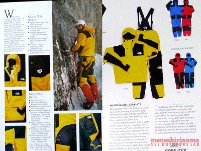 モノシリ沼 555nat.com monoshirinuma 1970-1980s アウトドア温故知新 The North Face MOUNTAIN JACKET&MOUNTAI PANTS Made in USA 1980年代ノースフェイス・マウンテンジャケット&パンツ(2)