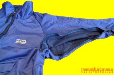 モノシリ沼 555nat.com monoshirinuma 1970-1980s アウトドア温故知新 Made in USA Marmot Mountain Works 初めてのMail Order はLYNX(4)