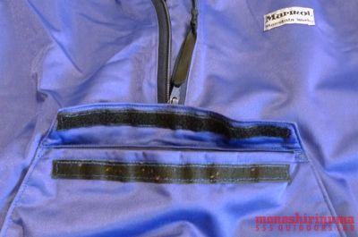 モノシリ沼 555nat.com monoshirinuma 1970-1980s アウトドア温故知新 Made in USA Marmot Mountain Works 初めてのMail Order はLYNX(5)