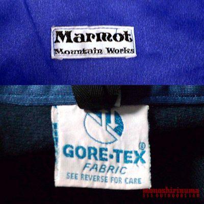 モノシリ沼 555nat.com monoshirinuma 1970-1980s アウトドア温故知新 Made in USA Marmot Mountain Works 初めてのMail Order はLYNX(8)