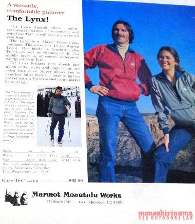 モノシリ沼 555nat.com monoshirinuma 1970-1980s アウトドア温故知新 Made in USA Marmot Mountain Works 初めてのMail Order はLYNX(10)