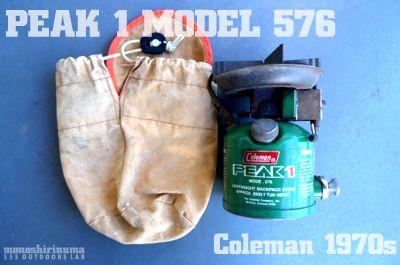 モノシリ沼 555nat.com monoshirinuma 1970-1980s アウトドア温故知新 Made in USA コールマン・ピーク1 COLEMAN PEAK 1 MODEL 576(1)