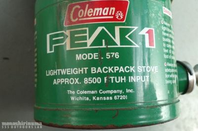 モノシリ沼 555nat.com monoshirinuma 1970-1980s アウトドア温故知新 Made in USA コールマン・ピーク1 COLEMAN PEAK 1 MODEL 576(2)