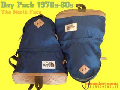 モノシリ沼 555nat.com monoshirinuma 1970-1980s アウトドア温故知新 Made in USA The North Face 1970s-80s Day Pack ノースフェイス・デイパック(1)