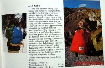 モノシリ沼 555nat.com monoshirinuma 1970-1980s アウトドア温故知新 Made in USA The North Face 1970s-80s Day Pack ノースフェイス・デイパック(5)