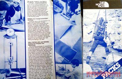 モノシリ沼 555nat.com monoshirinuma 1970-1980s アウトドア温故知新 Made in USA The North Face 1970s-80s Day Pack ノースフェイス・デイパック(6)
