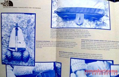 モノシリ沼 555nat.com monoshirinuma 1970-1980s アウトドア温故知新 Made in USA The North Face 1970s-80s Day Pack ノースフェイス・デイパック(7)