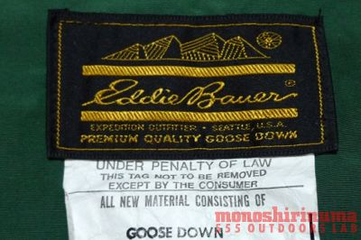 モノシリ沼 555nat.com monoshirinuma 1970-1980s アウトドア温故知新 Made in USA Eddie Bauer HEAVYDUTY SLEEPING BAG(9)