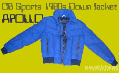 モノシリ沼 555nat.com monoshirinuma 1970-1980s アウトドア温故知新 Made in USA CB SPORTS DOWN JACKET APOLLO 1980s アポロ(1)