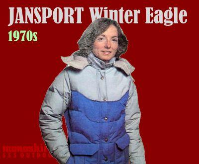 モノシリ沼 555nat.com monoshirinuma 1970-1980s アウトドア温故知新 Made in USA  ジャンスポーツ ウィンターイーグルジャケット Jansport Winter Eagle Jacket(1)