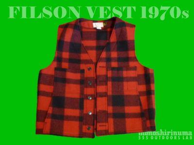 モノシリ沼 555nat.com monoshirinuma 1970-1980s アウトドア温故知新 Made in USA フィルソン ベスト 1970s Filson Vest(1)