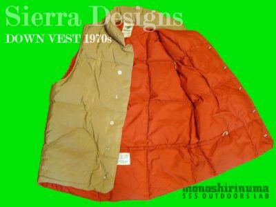 モノシリ沼 555nat.com monoshirinuma 1970-1980s アウトドア温故知新 Made in USA シェラデザイン ダウンベスト 1970s Sierra designs 60/40 Down Vest(1)