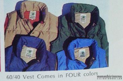 モノシリ沼 555nat.com monoshirinuma 1970-1980s アウトドア温故知新 Made in USA シェラデザイン ダウンベスト 1970s Sierra designs 60/40 Down Vest(5)