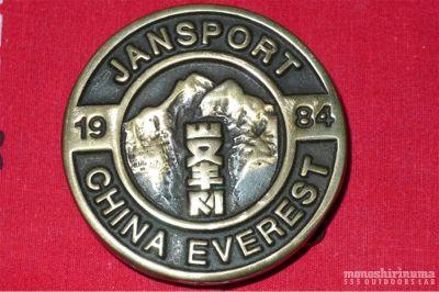 モノシリ沼 555nat.com monoshirinuma 1970-1980s アウトドア温故知新 Made in USA ジャンスポーツ バックル Jansport Buckle(5)