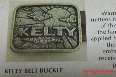 モノシリ沼 555nat.com monoshirinuma 1970-1980s アウトドア温故知新 Made in USA Kelty Belt Buckle ケルティ・ベルト・バックル(3)