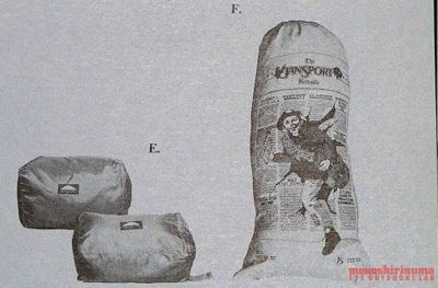 モノシリ沼 555nat.com monoshirinuma 1970-1980s アウトドア温故知新 Made in USA Jansport Storage Bag ジャンスポーツ・ストレージバッグ(4)