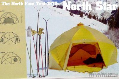 モノシリ沼 555nat.com monoshirinuma 1970-1980s アウトドア温故知新 Made in USA ノースフェイス ノーススター 1979 Tne North Face Tent North Star(1)