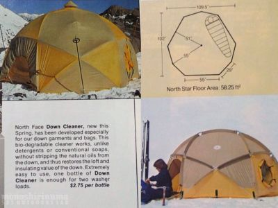 モノシリ沼 555nat.com monoshirinuma 1970-1980s アウトドア温故知新 Made in USA ノースフェイス ノーススター 1979 Tne North Face Tent North Star(2)