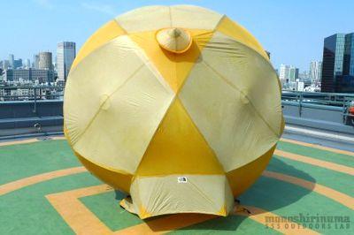 モノシリ沼 555nat.com monoshirinuma 1970-1980s アウトドア温故知新 Made in USA ノースフェイス ノーススター 1979 Tne North Face Tent North Star(15)