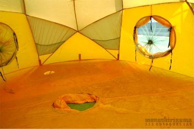 モノシリ沼 555nat.com monoshirinuma 1970-1980s アウトドア温故知新 Made in USA ノースフェイス ノーススター 1979 Tne North Face Tent North Star(17)