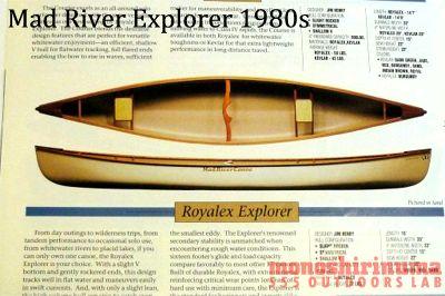 モノシリ沼 555nat.com monoshirinuma 1970-1980s アウトドア温故知新 Made in USA MAIL ORDER でカヌー購入 Mad River Explorer(1)